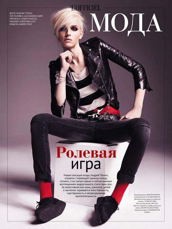Съемка: Андрей Пежич для украинского L'Officiel. Изображение № 2.