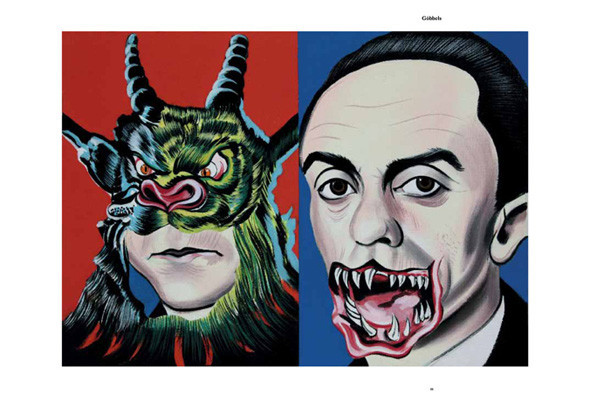 Народ против: 12 альбомов о социальном искусстве. Изображение № 10.