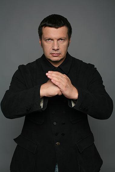 Вл. Соловьёв – «Мы русские. Снами Бог». Изображение № 22.