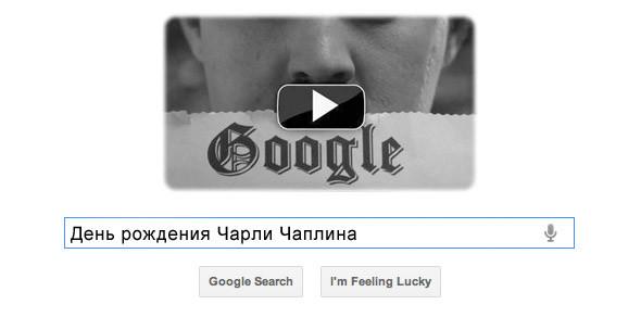 Поиграть со шрифтами: Гид по логотипам Google. Изображение № 35.