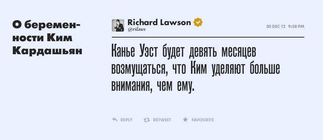 Ричард Лоусон, журналист и фанат телевидения. Изображение № 14.