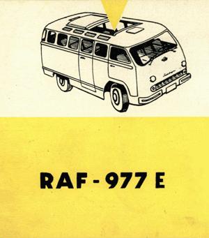 7 советских дизайнеров, помимо Калашникова, которых нужно знать. Изображение № 7.