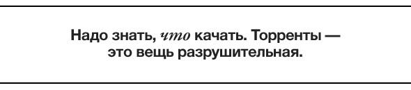Прямая речь: Антон Мазуров. Изображение № 3.