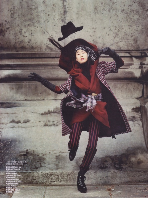 China Vogue January 2008. Изображение № 5.