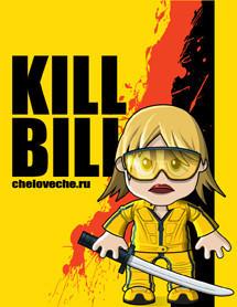 Новая социальная сеть for fun! www.cheloveche.ru. Изображение № 2.