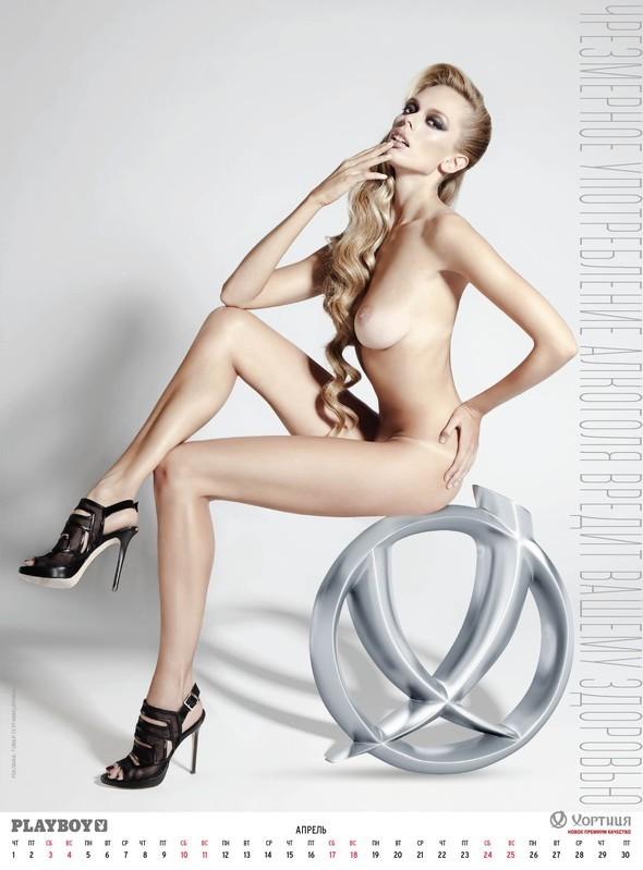 Nude Corporate Calendar 2010. Изображение № 4.