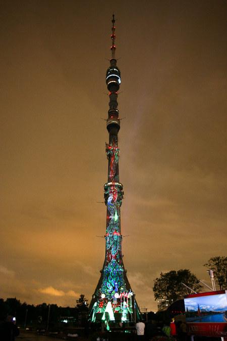 Аведь нехуже Эйфелевой башни!. Изображение № 9.