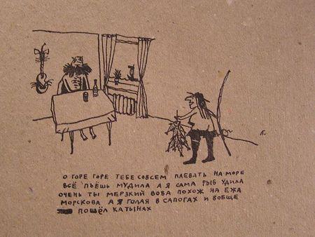 Гаврила Лубнин. Изображение № 2.