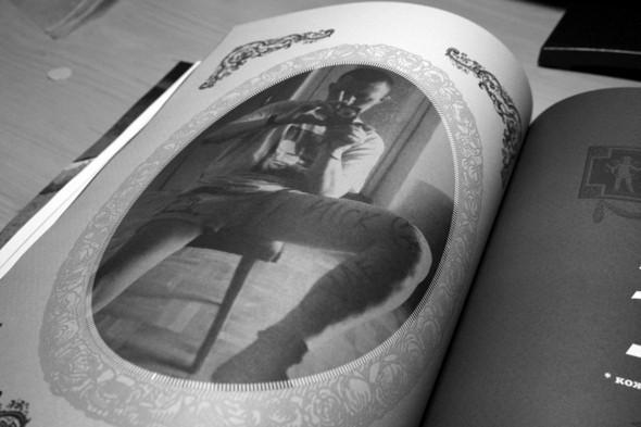 """""""Мой личный Ижевск"""" subкультурный альманах для своих. Изображение № 15."""