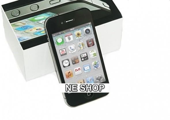 Изображение 1. Ne Shop.. Изображение № 1.