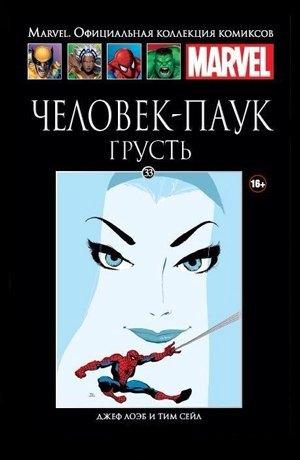 26 главных комиксов весны на русском языке. Изображение № 12.