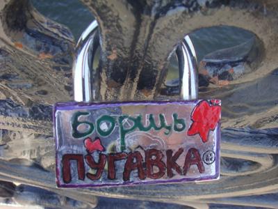 Московский мифсемейного счастья. Изображение № 5.