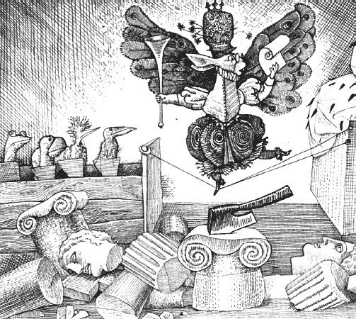 Алиса вСтране Чудес. Изображение № 49.