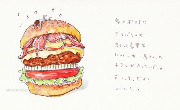 Завтрак японской художницы. Изображение № 5.