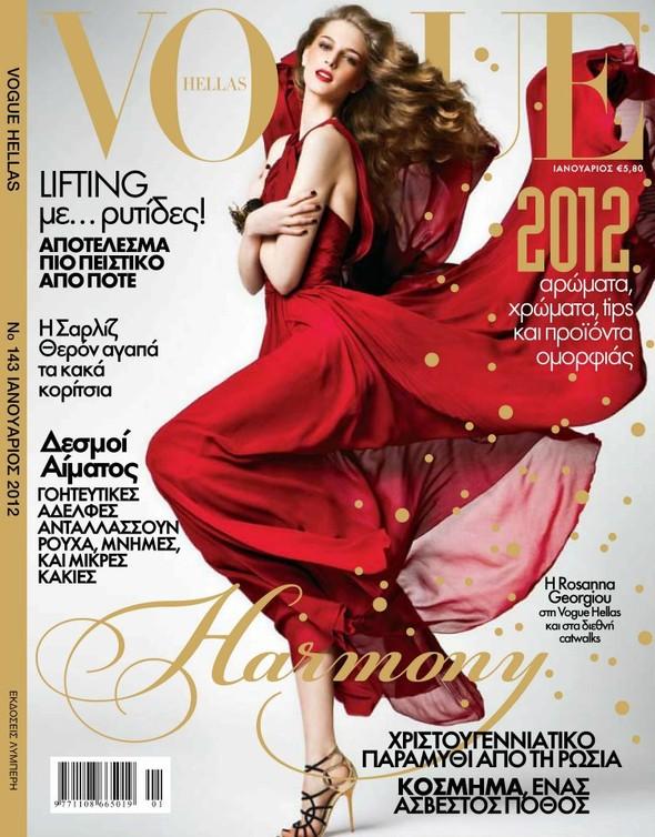 Обложки Vogue: Греция, Мексика и Япония. Изображение № 1.