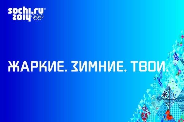 Сделано в России: какие бренд-менеджеры, такие и бренды. Изображение № 2.