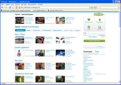 Skillopedia. ru– место, гдеучатся иповышают навыки. Изображение № 1.
