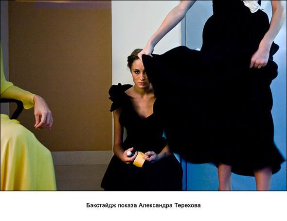 Фотограф – Максим Авдеев. Изображение № 32.