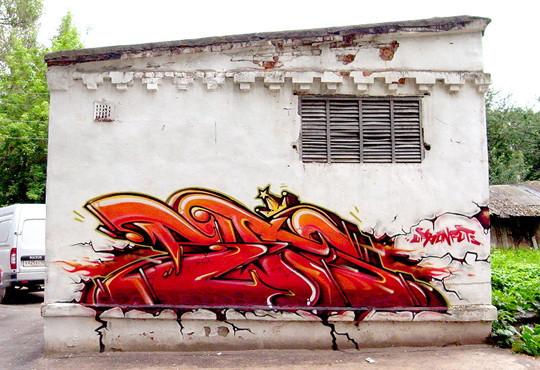 Интервью с граффити райтером Stan One. Изображение № 2.