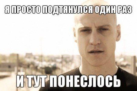 Мемы 2012. Изображение №26.