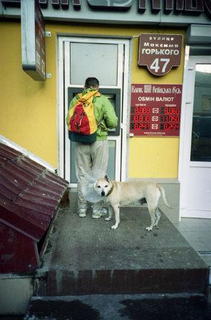 Новые имена: 12 фотографов-документалистов. Изображение № 59.