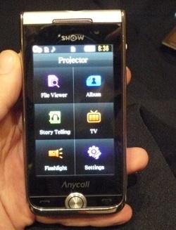 Samsung W7900. Изображение № 1.