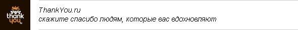 МУЗЫКА С ДЫХАНИЕМ. Изображение № 3.