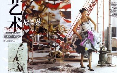 Сила искусства – China Vogue, June 2008. Изображение № 1.