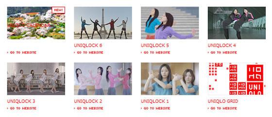 Странные танцы красивых японских девочек. Изображение № 2.