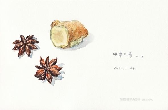 Изображение 28. Второй завтрак японской художницы.. Изображение № 16.