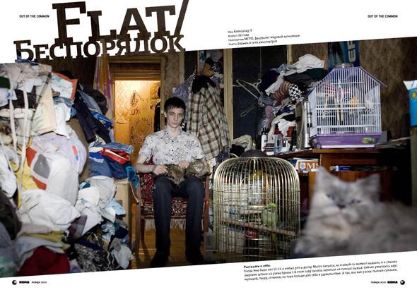 Coma-magazine. Изображение № 8.