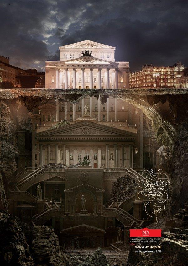Saatchi & Saatchi разработали рекламу музея им. Щусева. Изображение № 3.