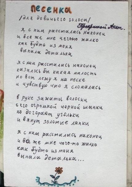 """""""КРАСНАЯ КНОПКА"""". Изображение № 15."""