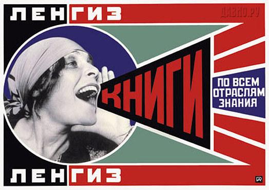 Образ русской женщины XXвека. Изображение № 6.