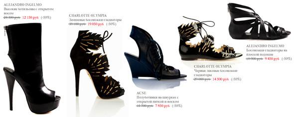 50% SALE – онлайн-скидки в Ready-To-Wear.ru. Изображение № 2.