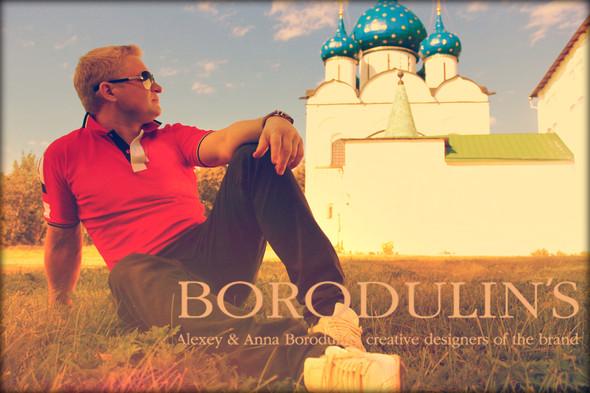 Творческая фотосессия BORODULIN`S с участием дизайнеров бренда.. Изображение № 5.