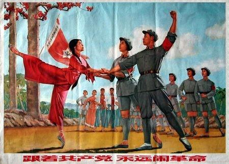 Слава китайскому коммунизму!. Изображение № 23.