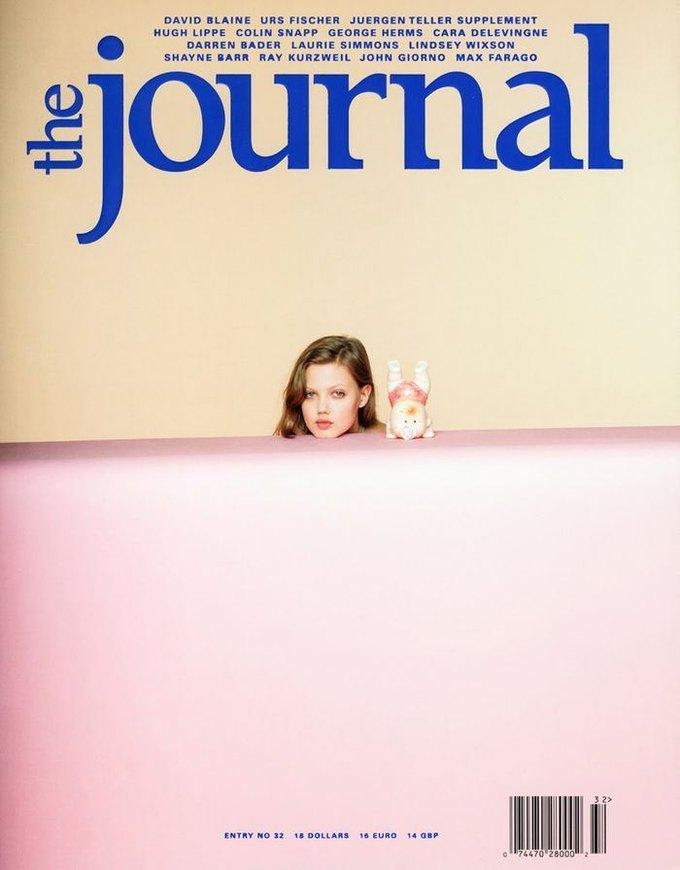 Vogue, Pulp и другие журналы опубликовали новые обложки. Изображение № 1.
