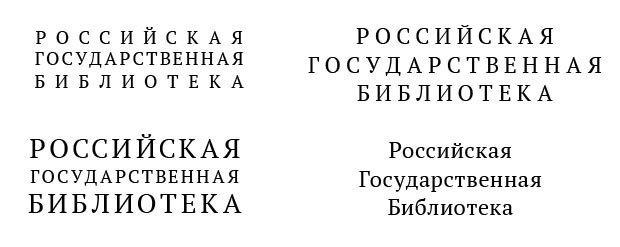 Редизайн: Российская государственная библиотека. Изображение № 11.