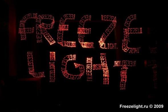 FreezeLight – впоисках света (2). Изображение № 12.