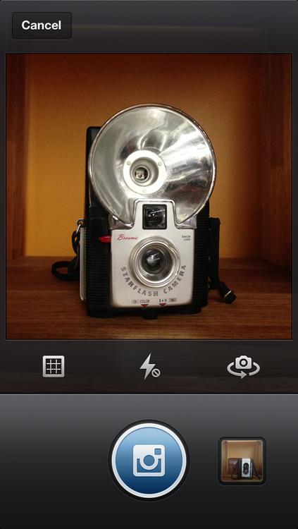 Экран камеры. Изображение № 2.