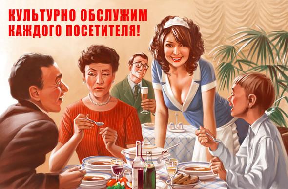 Назад в СССР вместе с Валерием Барыкиным. Изображение № 13.