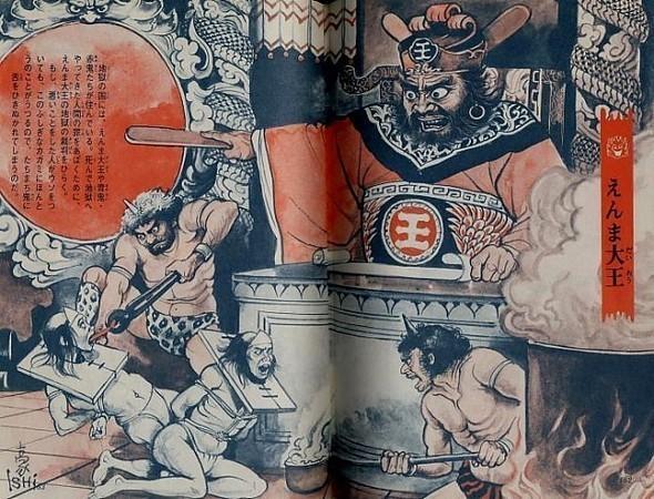 Японская демонология Годжина Ишихары. Изображение № 14.