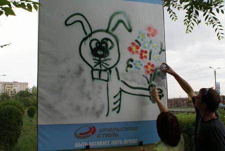 Творчество вместо рекламы. Изображение № 1.