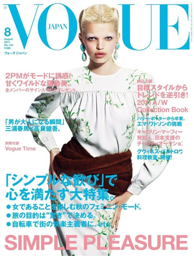 Vogue больше не работает с моделями младше 16 лет. Изображение № 3.
