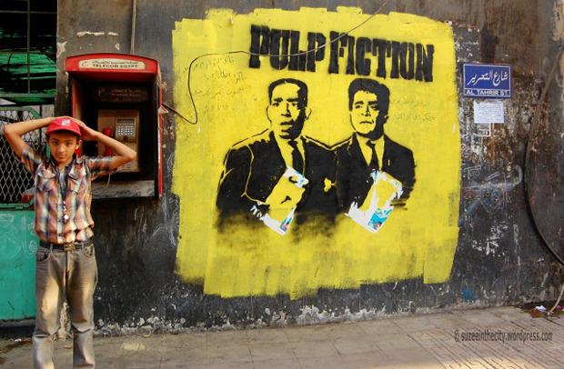 На поверхности: Что такое политический стрит-арт?. Изображение №35.