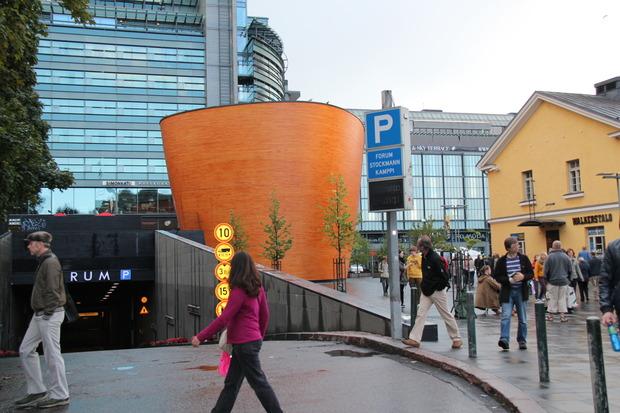 Стажировка в Хельсинки (Финляндия). Изображение № 4.