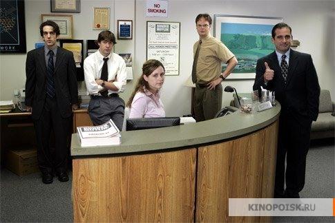 Офис – сериал длятех, укого босс идиот. Изображение № 1.