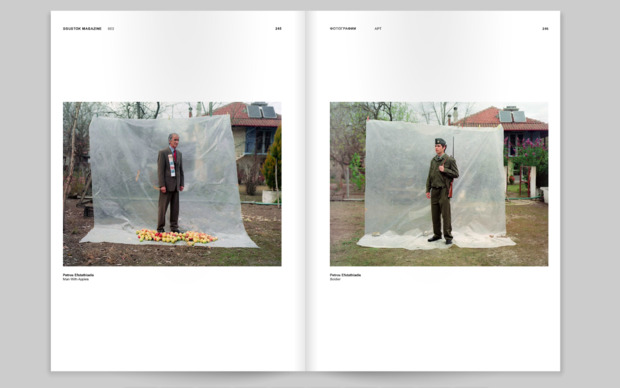 Sgustok Magazine Issue 003. Изображение № 39.
