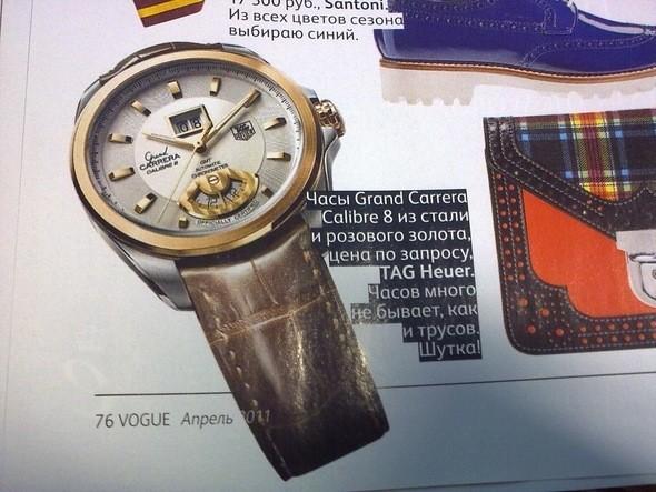 Vogue Апрель 2011. Изображение № 6.